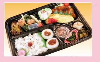 ふるさと弁当2011_楽座_1000